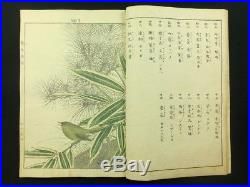 134 BIRDS & FLOWERS by KEINEN Japanese Woodblock Print 4 Books Set 1891 MEIJI33