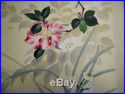 13-320 RARE Large book Japanese flower botanical Woodblock print BOOK