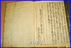 1660 KOKIN WAKASHU 5 of 6 Antique Japanese Poetry Books Woodblock Print
