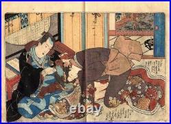 1834 SHUNGA by YOSHITORA Woodblock Print Ukiyoe Book Japanese Original Antique