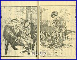 1836 Original Katsushika Hokusai Toshisen Ehon Japan Woodblock Print Full 5 Book