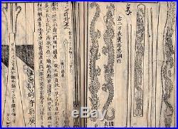 1851 Shinto Swordsmith Antique Japanese Woodblock print 9 Books Full Set #804