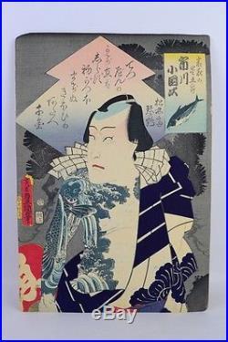 1862 Utagawa Kunisada (Toyokuni III) Japanese Ukiyo-e Wood Block Print Oban Nice