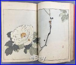 1890, Japanese vintage woodblock print book SEITEI KACHÔ GAFU, Meiji-era