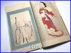 1891 Bijutsusekai 7 Hokusai Keinen Ukiyoe Japan Original Woodblock Print Book
