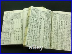 1894AD Japanese Chinese Woodblock Print 15 Books Complete Set Zuo Zhuan