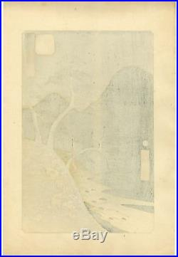 1917 HIROSHIGE JAPANESE WOODBLOCK PRINT Vertical Tokaido HAKONE