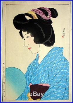 1928 Yamakawa Shuho Dusk mica background Japanese Woodblock Print Beautiful