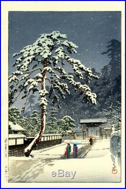 1931 Kawase Hasui Honmon Temple Original Japanese Woodblock Print MINT