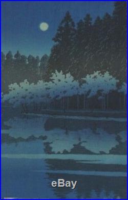 1931 Kawase Hasui Japanese Woodblock Spring night at Inokashira Park