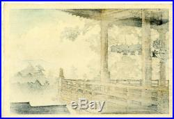 1934 Kawase Hasui Nigatsu Hall Nara Original Japanese Woodblock Print Watanabe