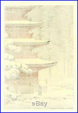 1936 Kawase Hasui Saisho Temple, Hirosaki Original Japanese Woodblock Print