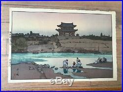 1937, Hiroshi Yoshida Daido Gate, Japanese Woodblock Print