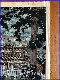 1939 Tsuchiya Koitsu Japanese Woodblock Print Nikko Yomei Gate