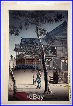 1940 Original KOITSU TSUCHIYA JAPANESE WOODBLOCK PRINT Ueno Kiyomizu Temple