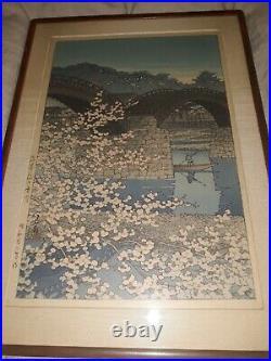 1947 Kawase Hasui Spring Evening at Kintai Bridge Japanese woodblock print