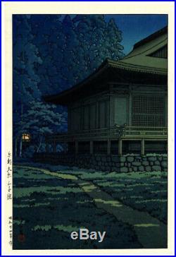 1949 Kawase Hasui Sanzen Temple Original Japanese Woodblock Print PRISTINE