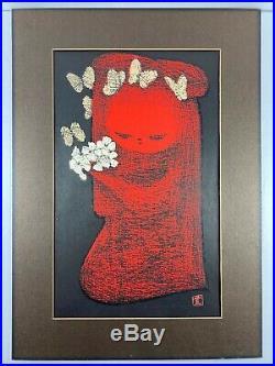 1950s Japanese Woodblock Matted Print KAORU KAWANO Signed Camilla Butterflies