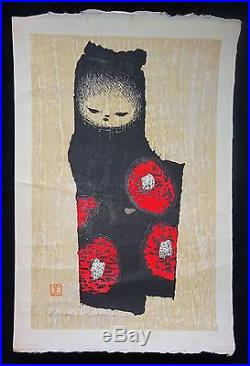 1950s Japanese Woodblock Print Camellia by Kaoru Kawano (1916-1965) (New)