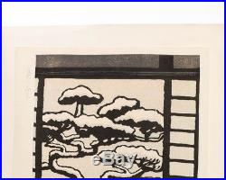 1950s Signed Gihachiro Okuyama Rock Garden Japanese Woodblock Print 19 x 9.75