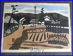 1960's Japanese Kiyoshi Saito Hand Colored Woodblock Summer scene Sosaku Hanga