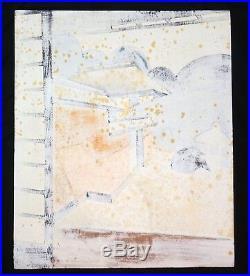 1963 Japanese Woodblock Print 6/100 The Old Inn by Sadayuki Takeda