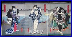 19C Japanese Color Woodblock Triptych Print by Utagawa Kunisada (1786-1865)(TDG)