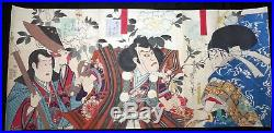 19C Japanese Woodblock Print Triptych Actors & Flowers Toyohara Kunichika (McM)