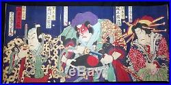 19C Japanese Woodblock Print Triptych Samurai by Toyohara Kunichika (McM)