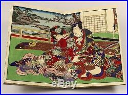 19thC japan fine Japanese'pillow book' erotic woodblock prints
