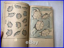 1-15 Japanese HOKUSAI Woodblock print BOOK