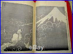1-20 HOKUSAI Fugaku Japanese ukiyoe Woodblock print 3 BOOK s