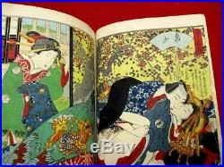 1-5 Japanese SHUNGA Karitaku Ukiyoe Woodblock print book