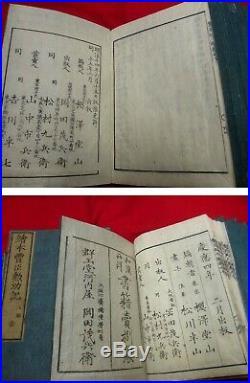 20-950 KUNIYOSHI 80 books samurai Japanese ukiyoe Woodblock print BOOK