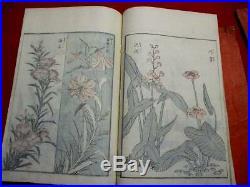 2-25 HOKUSAI Gaen Japanese ukiyoe Woodblock print 3 BOOK
