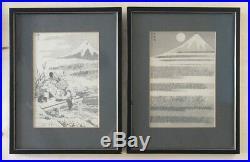 (2) Framed Katsushika Hokusai Japanese Woodblock Prints