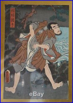 3x Antique Japanese Ukiyo-e Woodblock Print Edo/Meiji Period Samurai Geisha