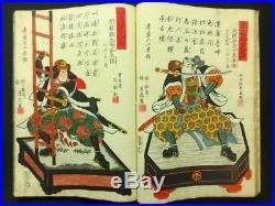 47 RONIN by YOSHITORA Japanese Woodblock 47 Prints Samurai KUNIYOSHI SCH. EDO10