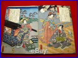 4-60 Japanese GENJI story ukiyoe 54 prints Woodblock print BOOK
