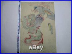 74-15 Japanese ukiyoe EISEN gosekku Woodblock print