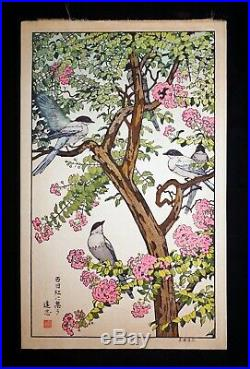 80s Japanese Woodblock Print Birds of the Seasons Summer by Toshi Yoshida (Rox)