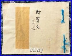 ALBUM of 10 Original Japanese Woodblock Prints KUNISADA Shunga