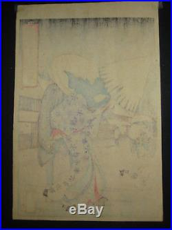 ANTIQUE JAPANESE c. 1889 UKIYOE WOODBLOCK PRINT GEISHA SNOW STORM BY CHIKANOBU