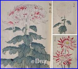 APB44-1 Meiji Japanese woodblock print book No1 hasegawa keika HYAKUGIKU 1893