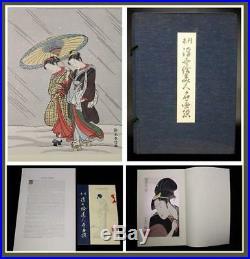 APB46 Japanese woodblock print Bijin Ukiyoe 24sheets Utamaro Hiroshige Kuniyoshi