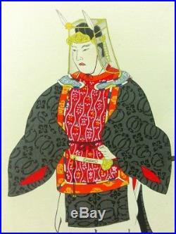 ARMOR COSTUMES Japanese Woodblock Color Print 11 Books Kimono Design MEIJI966