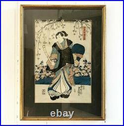 Actor playing Samurai, Edo, Original Japanese Woodblock 19th century Ukiyo-e art
