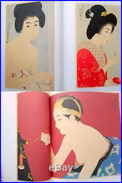 All the woodblock print of SHINSUI ITO Japanese Painting BINJINGA Art Book Used