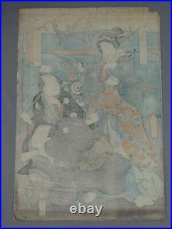 An Antique Japanese Original Wood Block Print