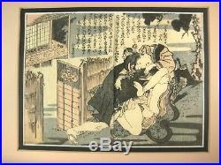 Antique (1800) Japanese Original Ukiyoe Shunga Erotic Woodblock Print Utamaro